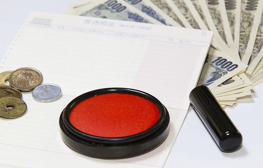 【銀行印とは?】口座開設に必要な印鑑の注意点と実印や認印との違い