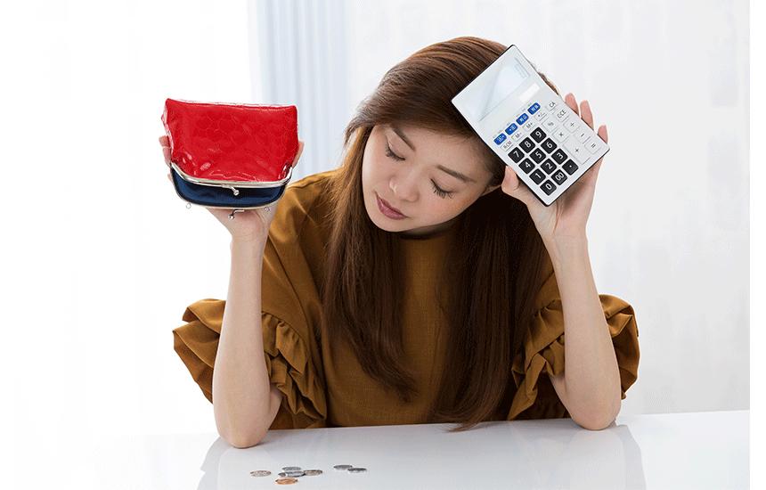キャッシングの返済に困ったら…借り換えで返済総額を減らそう