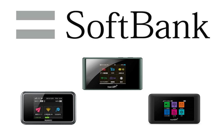 softbankのwifiレンタルの機種