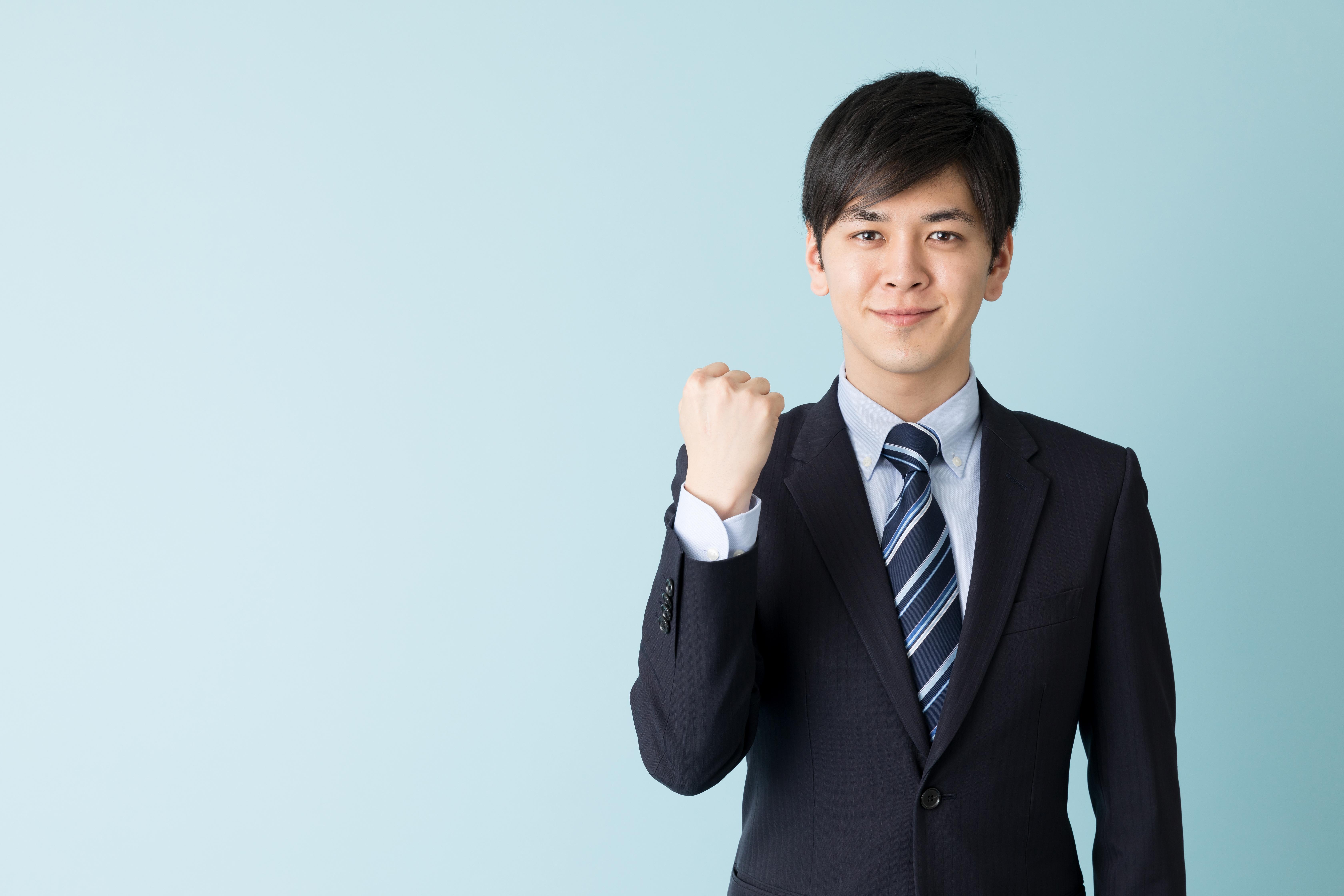 【サラリーマンの副業】収入を増やしたい方の決定版!副業情報!