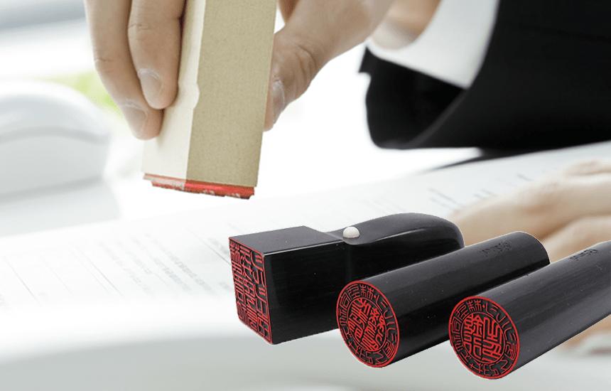 会社印鑑の種類と用途