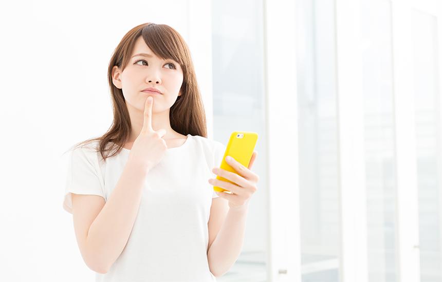 【お得な利用方法は?】おすすめと利用方法、口コミ・評判情報!!