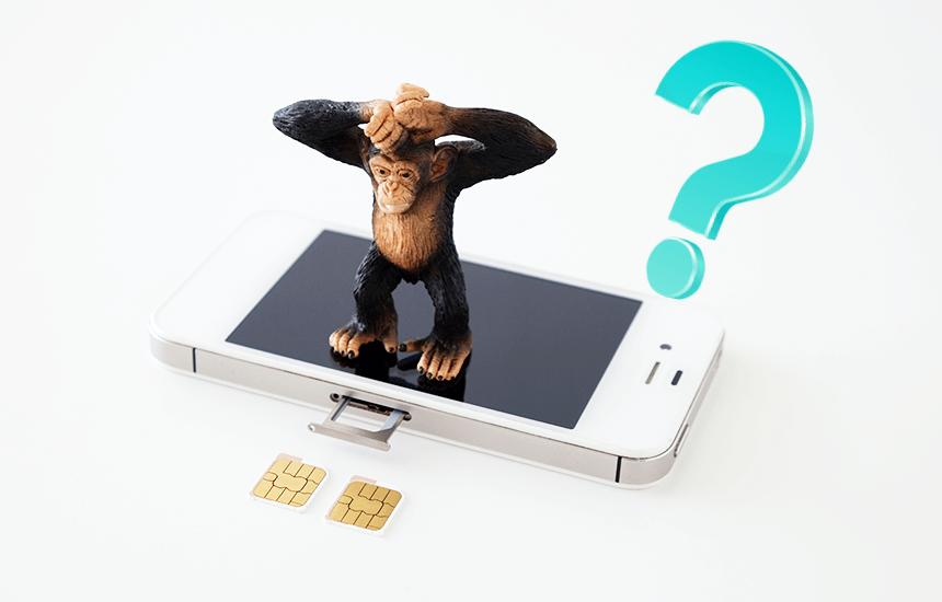 【格安sim総合比較ランキング】お得なsimカードの使い方と選び方