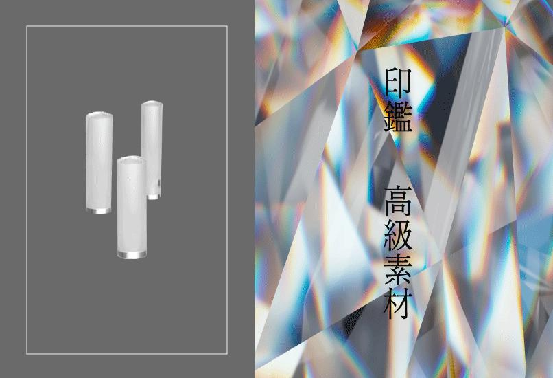 【クリスタル(水晶)】クリスタル印鑑が持つパワーとおすすめのネット通販サイト