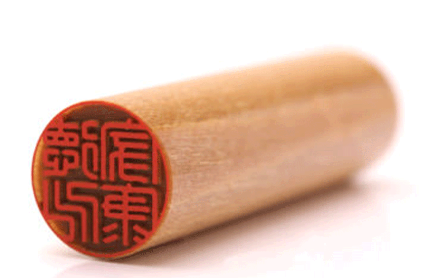 【楓】実印素材として注目される「楓」印鑑の特徴とおすすめネット通販サイト