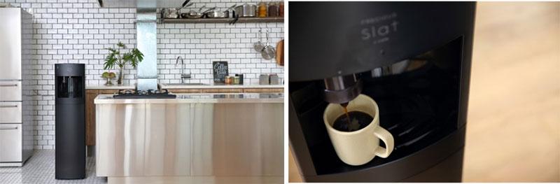 日本初!天然水ドリップコーヒーが飲めるウォーターサーバー「FRECIOUS Slat+cafe 」が新登場@PR TIMES