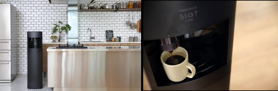 FRECIOUS Slat+cafe(フレシャス・スラット+カフェ)の仕様と価格
